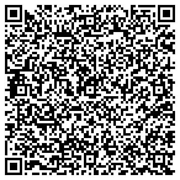 QR-код с контактной информацией организации BIAS TECH (Биас Тех), ТОО