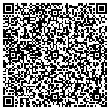 QR-код с контактной информацией организации Б.С.Б. Каз Техно, торговая компания, ТОО