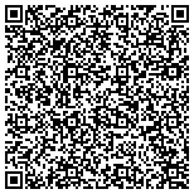 QR-код с контактной информацией организации Хантауский цементный завод (ACIG), АО