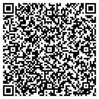QR-код с контактной информацией организации Керма, ТОО