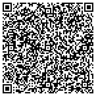 QR-код с контактной информацией организации Азия-Паркет, ТОО