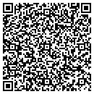 QR-код с контактной информацией организации Икси БС, ТОО