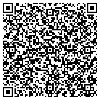 QR-код с контактной информацией организации Премъер эстетик, ТОО