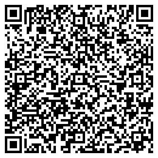 QR-код с контактной информацией организации Эврика,ТОО