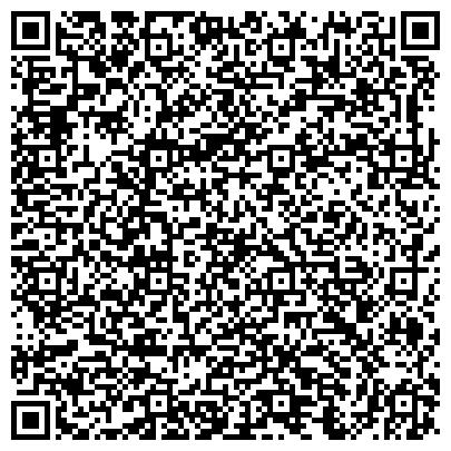 QR-код с контактной информацией организации Young San Handelsgesellshaft (Йан Сан Ханделсгесселшафт), ТОО