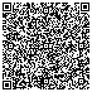 QR-код с контактной информацией организации Шамсутдинов М.Г., ИП