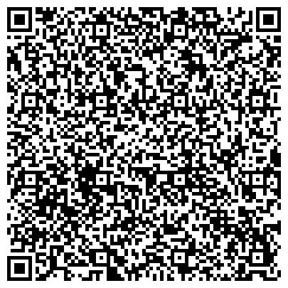 QR-код с контактной информацией организации Рудненский цементный завод, ТОО