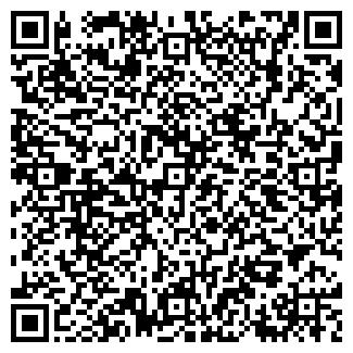 QR-код с контактной информацией организации Береке, ТОО