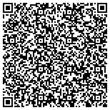 QR-код с контактной информацией организации Каздорстройтех, ТОО