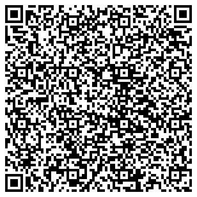 QR-код с контактной информацией организации Сталлинг, ИП