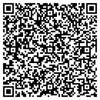 QR-код с контактной информацией организации КРП-Темир, ТОО