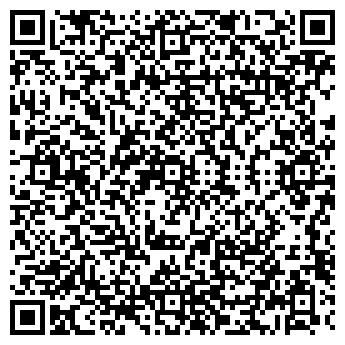 QR-код с контактной информацией организации Метако, ТОО