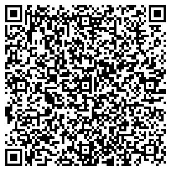 QR-код с контактной информацией организации Зерлеу, Компания