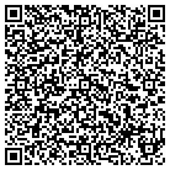QR-код с контактной информацией организации FRESH WAVE, ТОО