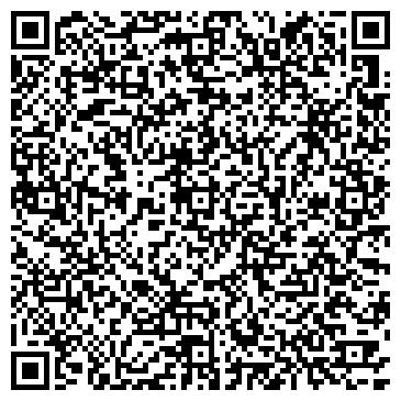 QR-код с контактной информацией организации VR Company (ВР компани), ТОО