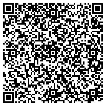 QR-код с контактной информацией организации Diar (Диар), ТОО