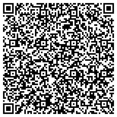 QR-код с контактной информацией организации Verona (Верона), ТОО торгово-выставочный салон