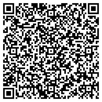 QR-код с контактной информацией организации НуЛеРу, ТОО