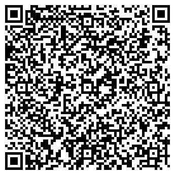 QR-код с контактной информацией организации Санди Астана, ТОО