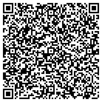 QR-код с контактной информацией организации Атлант-пласт, ТОО