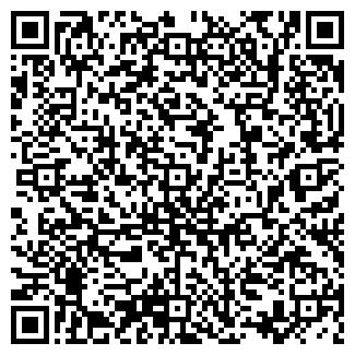 QR-код с контактной информацией организации ЛигаПро, ТОО