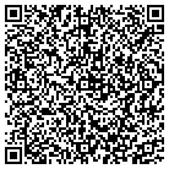 QR-код с контактной информацией организации Ерматов, ТОО