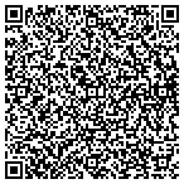 QR-код с контактной информацией организации Казсивилстрой, ТОО
