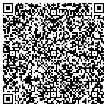 QR-код с контактной информацией организации Гранито-Плюс, ТОО