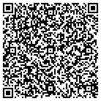 QR-код с контактной информацией организации ДС негiз, ТОО