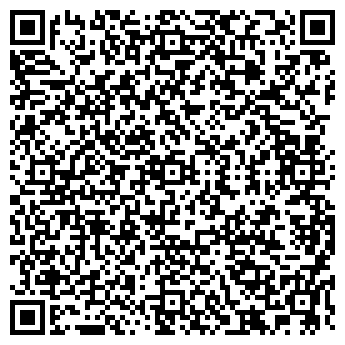 QR-код с контактной информацией организации Байтерек-7, ТОО