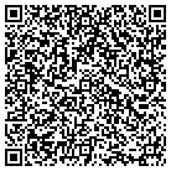 QR-код с контактной информацией организации Кимок, ТОО