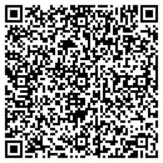QR-код с контактной информацией организации Таса, ТОО