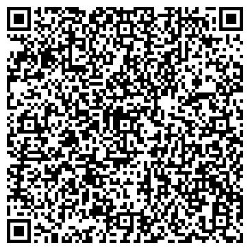 QR-код с контактной информацией организации ПО-СТРОЙ, ТОО