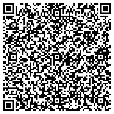 QR-код с контактной информацией организации Дана фирма, ТОО