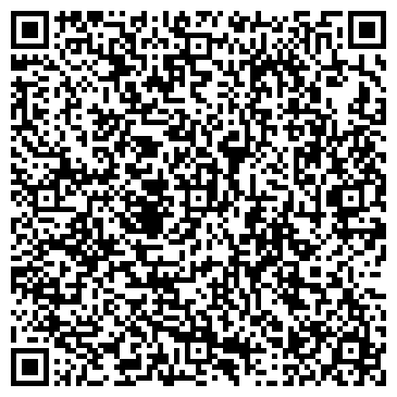 QR-код с контактной информацией организации ИМ.ШЕВЧЕНКО, АГРОПРОМЫШЛЕННАЯ ЧФ