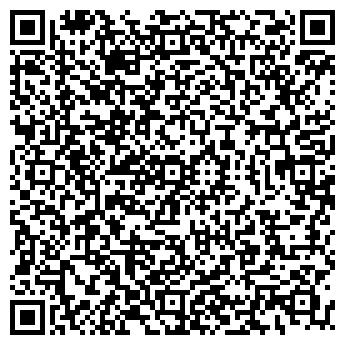 QR-код с контактной информацией организации Фираз-Пласт, ТОО