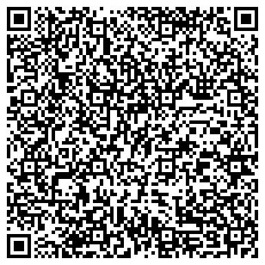 QR-код с контактной информацией организации Азия Пласт, производственная компания, ТОО