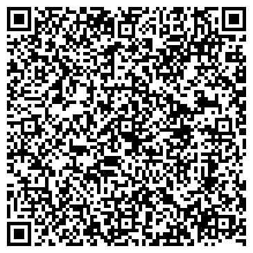QR-код с контактной информацией организации Adv Dot (ЭйДиВи Дот), ТОО