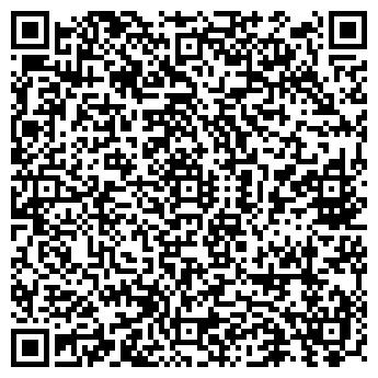 QR-код с контактной информацией организации СтройГрандКаз, ТОО