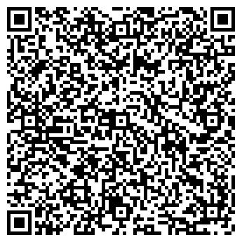 QR-код с контактной информацией организации Бруск, ТОО