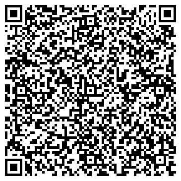 QR-код с контактной информацией организации Казгеобел 1, ТОО