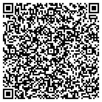 QR-код с контактной информацией организации Пластконструктор, ТОО
