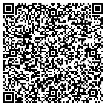 QR-код с контактной информацией организации Конструктив, ТОО