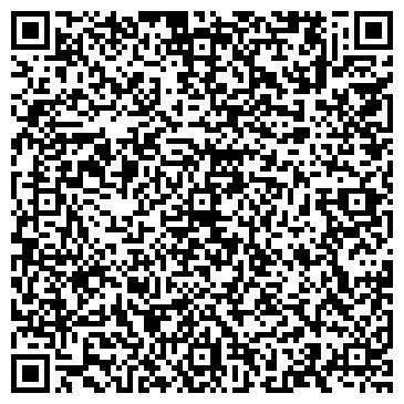 QR-код с контактной информацией организации Asia Trade (Азия Трейд), ТОО