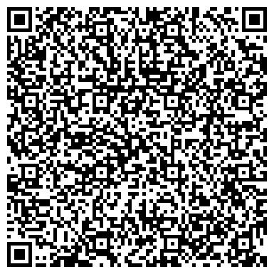 QR-код с контактной информацией организации Аманский Щебеночный Завод, ТОО