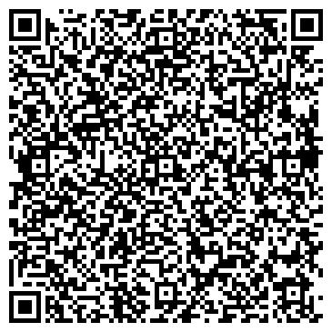 QR-код с контактной информацией организации Бикнур Сервис, ТОО
