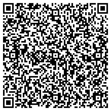 QR-код с контактной информацией организации СКВ строй, ТОО