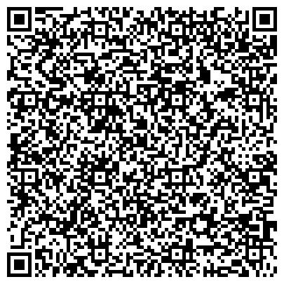 QR-код с контактной информацией организации Каз тас LTD (Каз тас ЛТД), ТОО
