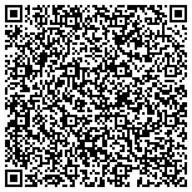 QR-код с контактной информацией организации Via Vir (Виа Вир), ТОО