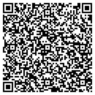 QR-код с контактной информацией организации Андриенко, ИП
